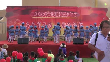 拉丁舞《童心向党 快乐成长》