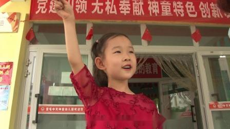 庆祝中国共产党建党100周年 合唱 唱支山歌给党听