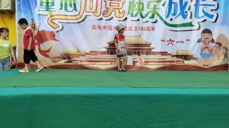 马承幼儿园2021年庆六一中班走秀