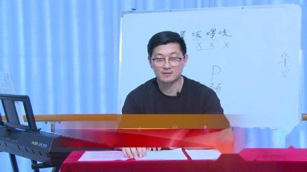 歌曲《爱我中华》王晓波老师0605