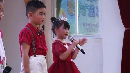 """蓬岛中心幼儿园""""童心向党 快乐成长""""2021年庆六一文艺汇演"""