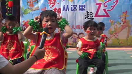 童心向党 快乐成长-南赵启蒙幼儿园2021庆六一文艺汇演