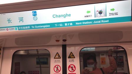 杭州地铁5号线(南星桥-长河)