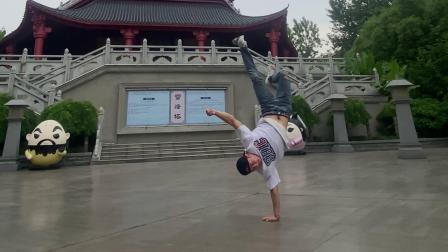 这就是炫酷街舞达人bboy浩然HR