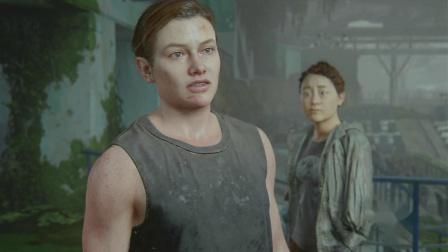PS4中文美国末日最后生还者2一周目困难难度实况解说16