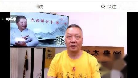 傅兴卡2.0.wmv