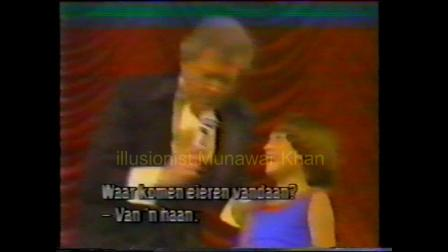 Mark Wilson World's Greatest Illusions Tv USA, Levitation with indian rope trick