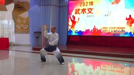 2021年兴宁.广州奥体武术文化交流展示 陈建华 游龙拳