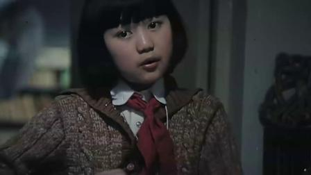 国产老电影-失去的歌声(天津电影制片厂摄制-1984年出品)