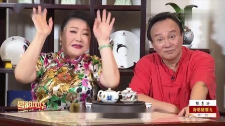 2021-06-06  粤韵风华