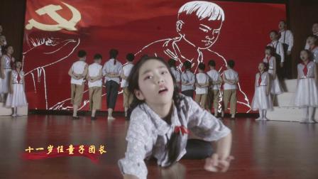原创歌舞MV:《歌唱永德心向党》