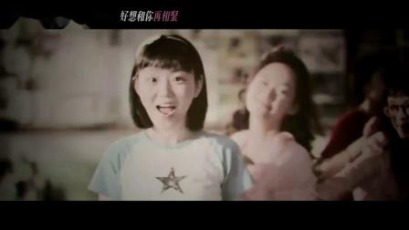 《阳光姐妹淘》电影完整版主页找