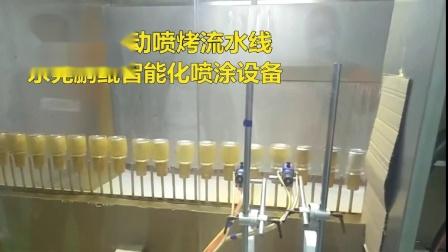 玻璃杯自动喷烤流水线 (1)