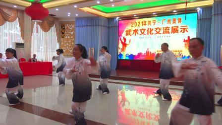 2021年兴宁.广州奥体武术文化交流展示 56式陈式太极拳