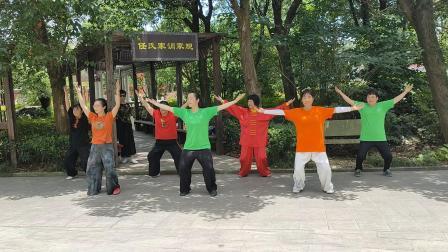 《观音拳》摘杨梅后练-2021年6月7日高考头天🙏