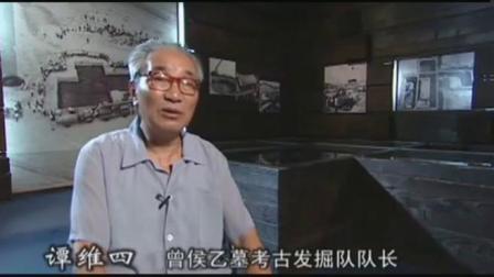 纪录片《远古的乐声》!