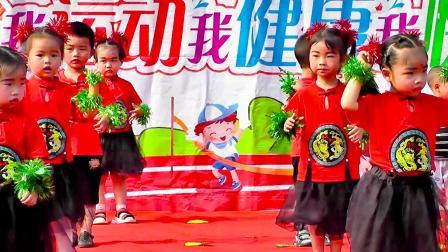 2021.6.1 官垱小太阳幼儿园庆六一文艺汇演