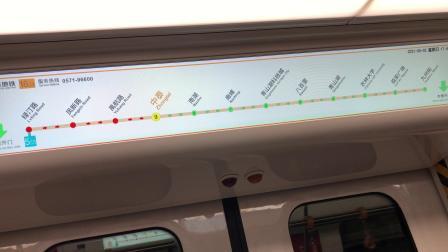 杭州地铁16号线(禹航路-中泰)