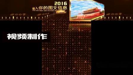 6.全息沉浸式四折幕cave金色企业历程视频投影制作