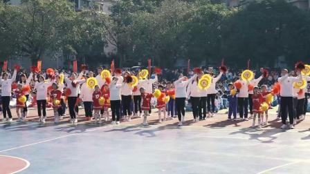 广外附属中小学第45届校园运动会开幕式