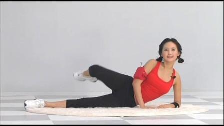 健康减肥,有效瘦身,郑多燕减肥操-腿部臀部塑形 高清版.avi