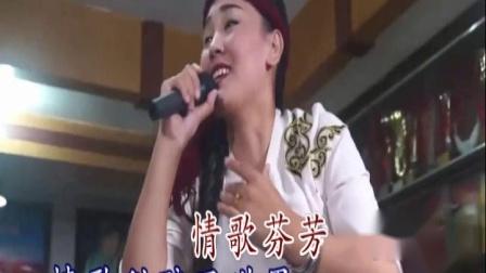 情歌的故乡【女伴】(若水)