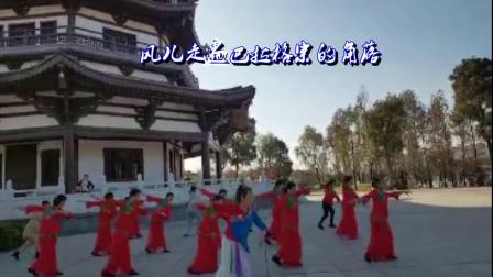 雪冰青春活力广场舞《次真拉姆》演示~集体版
