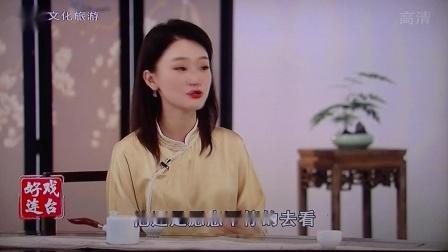 川剧赏析双本《活捉三郎》杜建华谈川剧创新的魅力(1)
