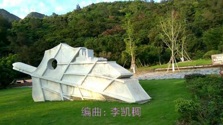 浙江温州龙湾黄石山公园