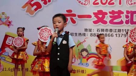 石狮市松茂鑫乐幼儿园1