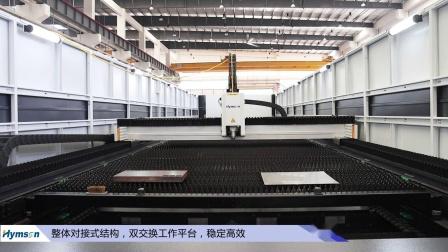 海目星15米超大幅面激光切割机,全包围机床设计