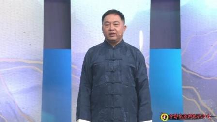 《中华武术网络大讲堂》32式太极剑慕课