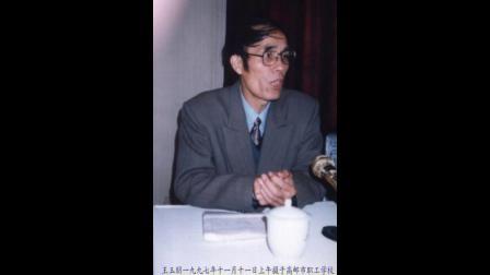 江苏省总工会职工教育年会 苏北 19971111
