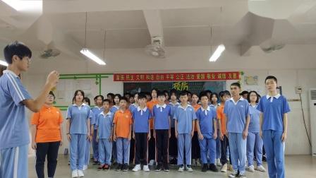 801班合唱比赛《我的中国心》