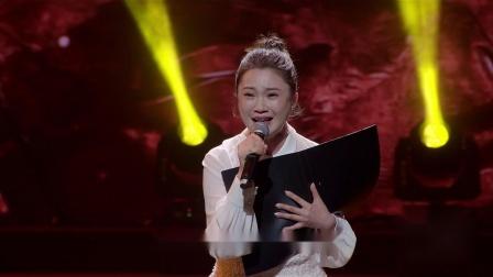 北京歌剧舞剧院 再唱山歌给党听-诵读专场-精彩片段