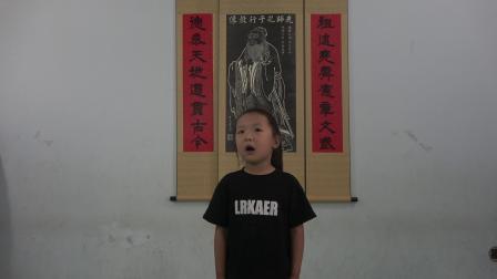 汤阴县御墅林枫幼儿园大一班李钰晓背诵《论语.颜渊第十二》2021年6月9日 第612部