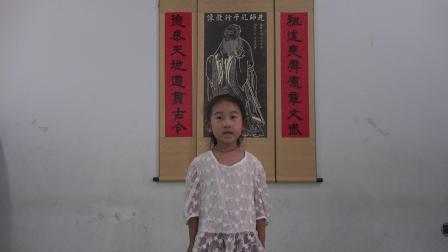 汤阴县御墅林枫幼儿园大一班周张晨背诵《论语.颜渊第十二》2021年6月9日 第611部
