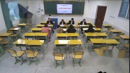 嘉陵区李渡小学课堂大练兵评课:《夜色》(杨鹏)