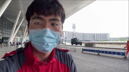 从中国到英国-萨里学生出境全记录Vlog