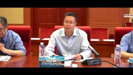 万荣县法院世界环境日巡礼