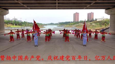 运城市老年人庆祝建党100周年体育节目线上展演  广场舞:东方红