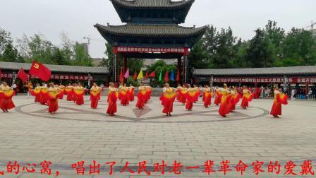 运城市老年人庆祝建党100周年体育节目线上展演  广场舞:东方红的故事