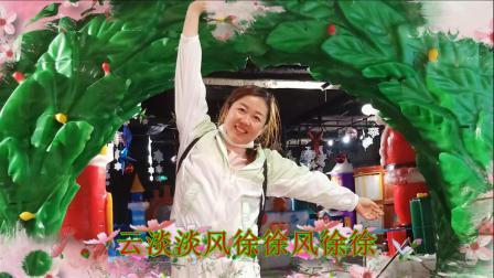 冀汇金服旅游像册