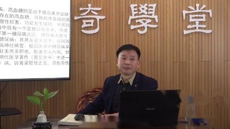 放血培训王合民老师刺络放血疗法治疗高血脂