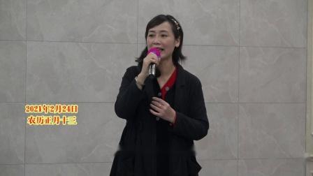 越剧《孔雀东南飞·记得那年春花发》演唱:徐雪琳