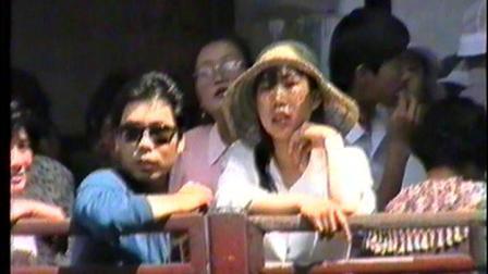 1994 苏州之狮子林19940501