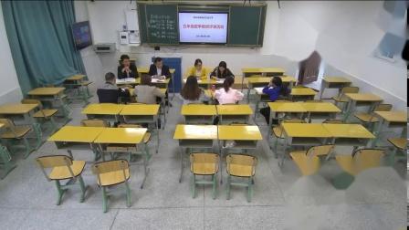 嘉陵区李渡小学课堂大练兵评课:《 图形的运动(三)·旋转》(项伟学)