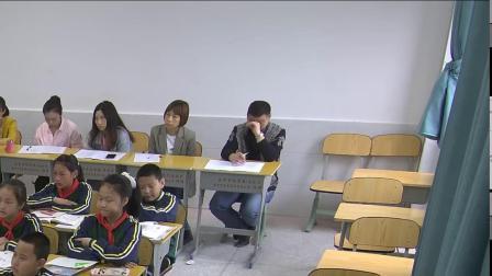 嘉陵区李渡小学课堂大练兵-五年级数学下册《 图形的运动(三)·旋转》-项伟学