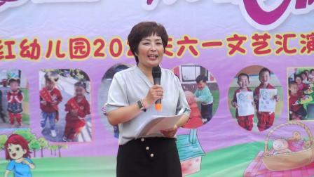 2021东方红幼儿园文艺汇演下集