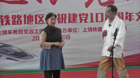 冯君仙  冯忠坤演唱《沙家浜、军民鱼水情》2021,6,10